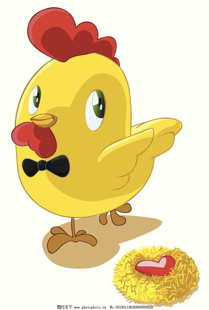 十二生肖 动物 卡通 漫画 生肖 鸡 设计 动漫动画 其他 300dpi jpg
