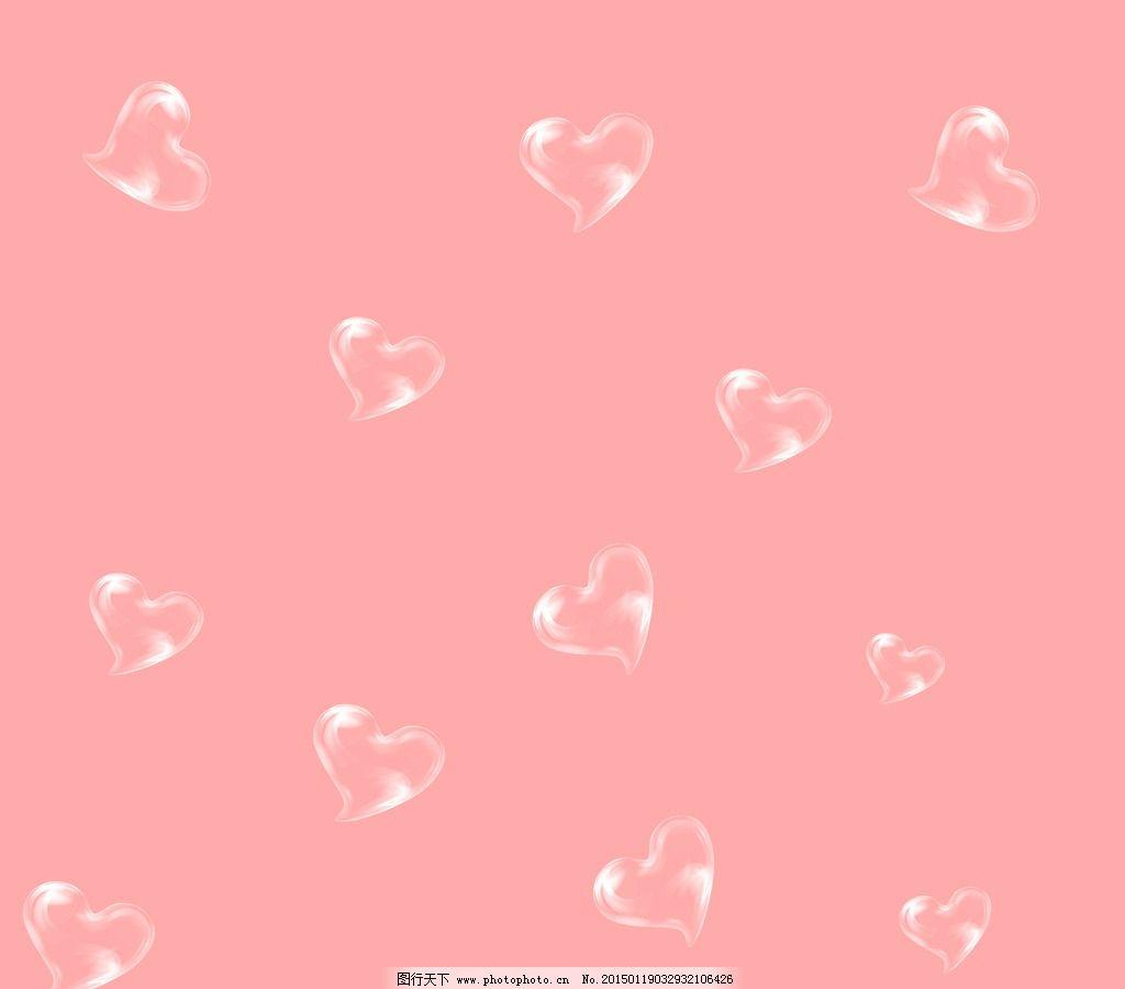 透明爱心晶体爱心背景psd分层 可爱 水印