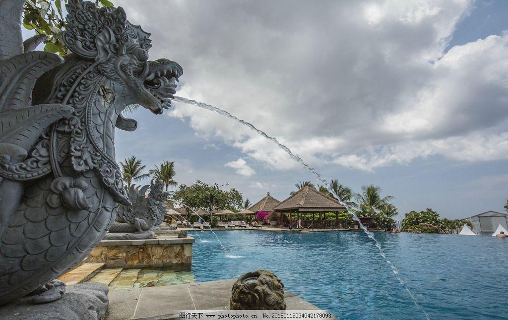 泳池与喷泉 印尼 巴厘岛 旅游胜地 神明之岛 绮丽之岛 天堂之岛