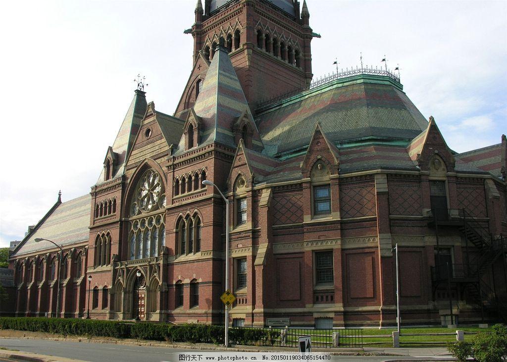 唯美 风景 风光 旅行 美国 大学 哈佛 校园 摄影 旅游摄影 国外旅游
