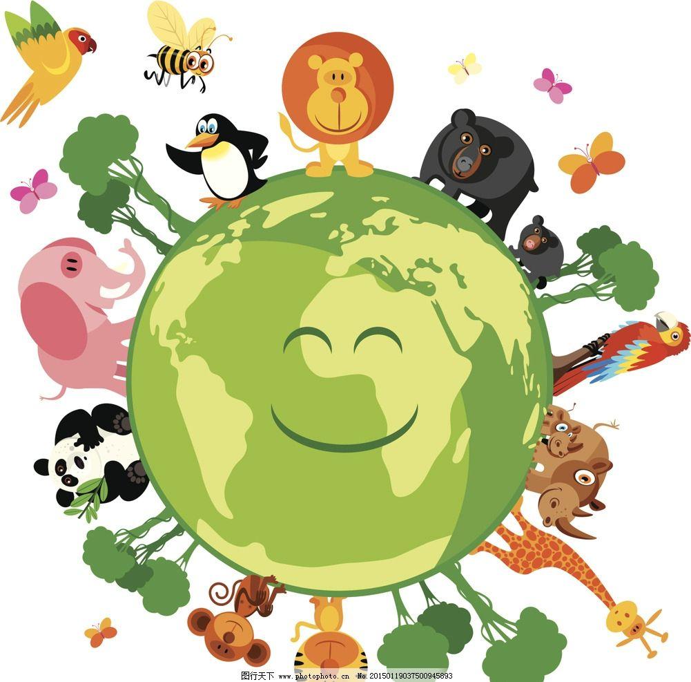 森林动物 卡通 漫画 树木 狮子 大象 地球 动漫动画 其他