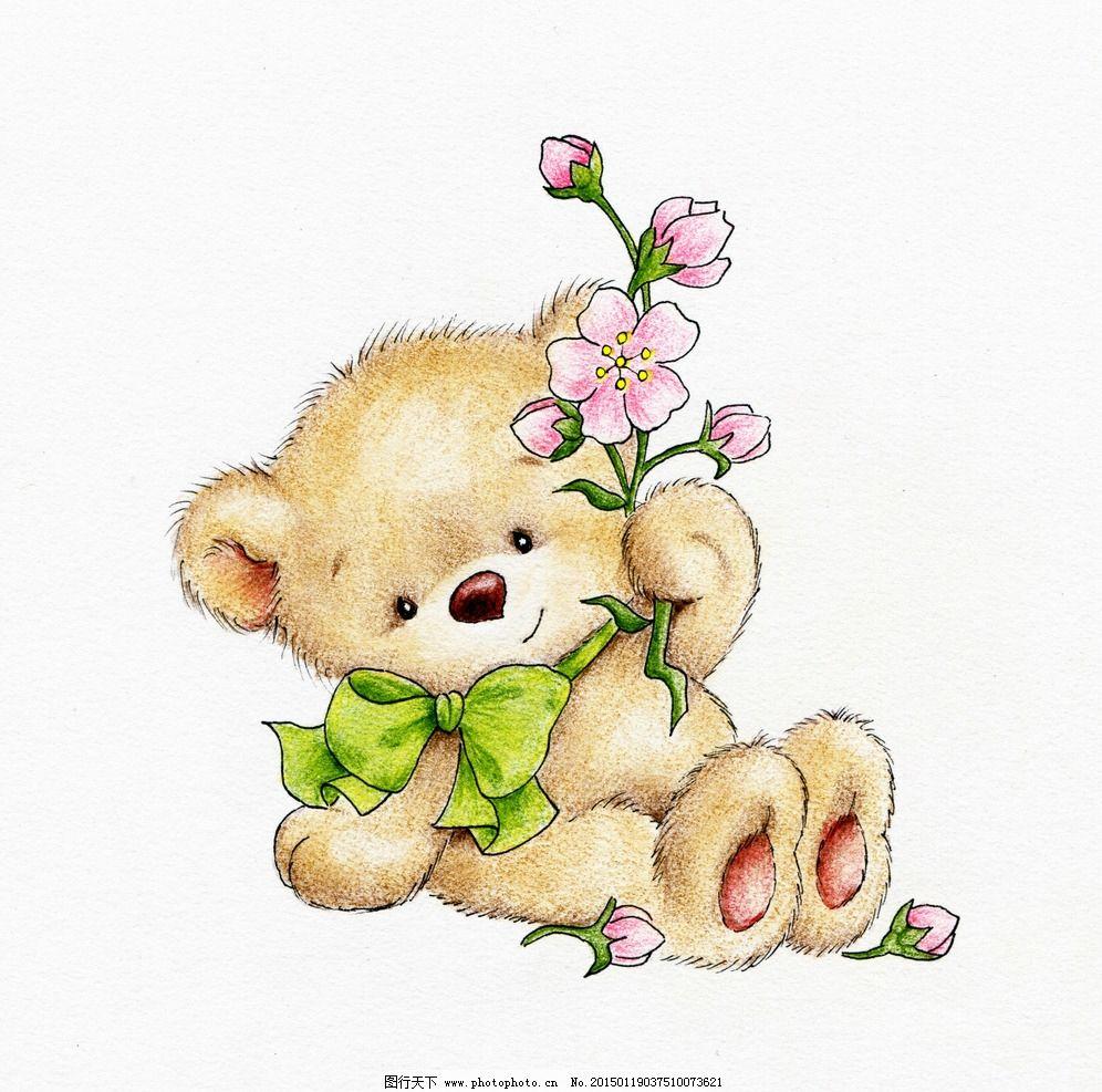 小熊可爱卡通 卡通小熊 可爱小熊 手绘 花枝 插画 漫画 图片大全