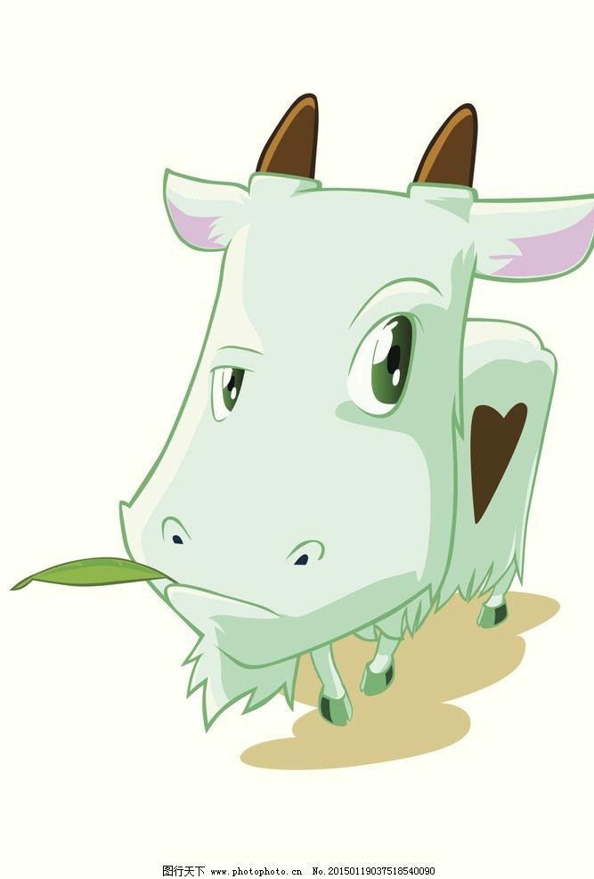 十二生肖 动物 卡通 漫画 生肖 牛 设计 动漫动画 其他 300dpi jpg