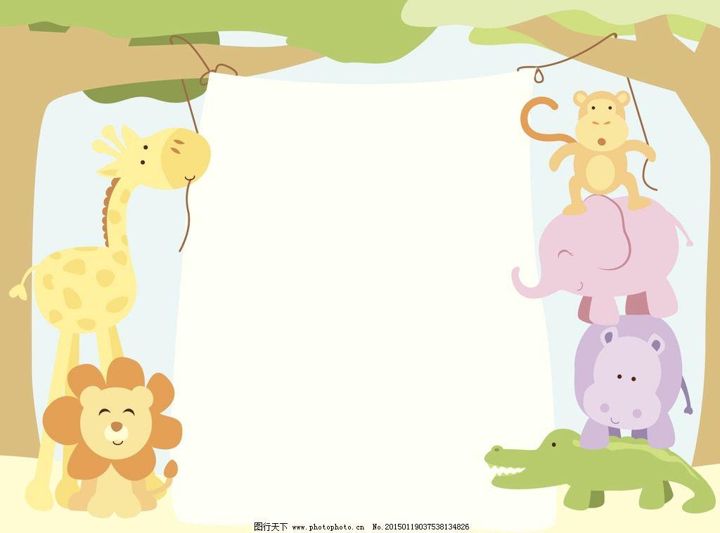 森林动物 动物 卡通 漫画