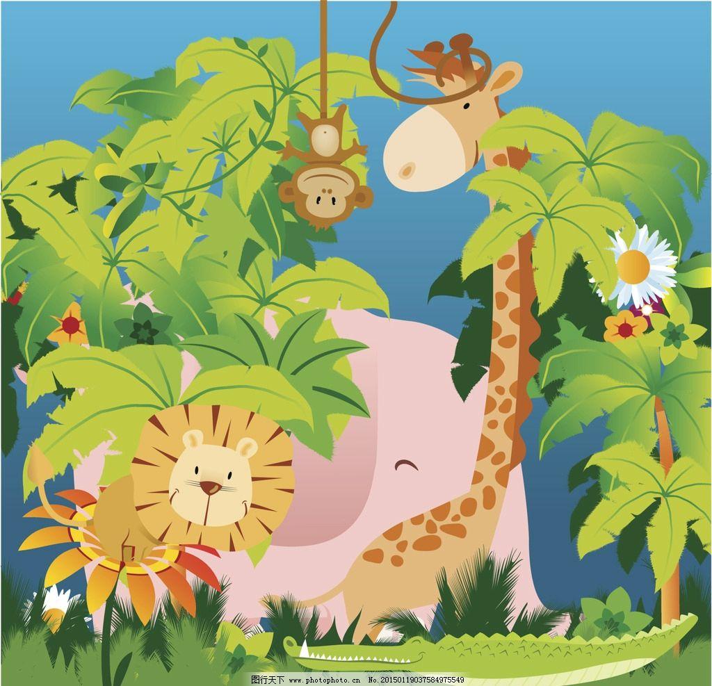 森林动物 动物 卡通 漫画 树木 狮子 大象 设计 动漫动画 其他 300dpi