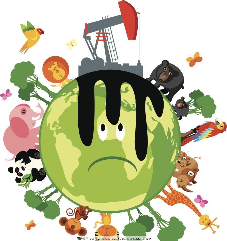 森林动物 动物 卡通 漫画 树木 狮子 大象 地球 污染  设计 动漫动画