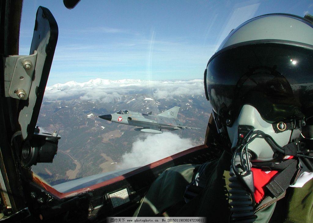 战斗机飞行员图片图片