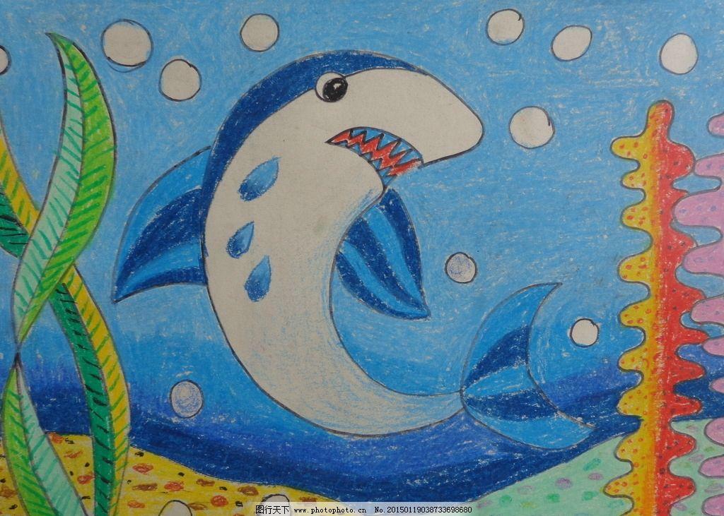 儿童画鲨鱼图片
