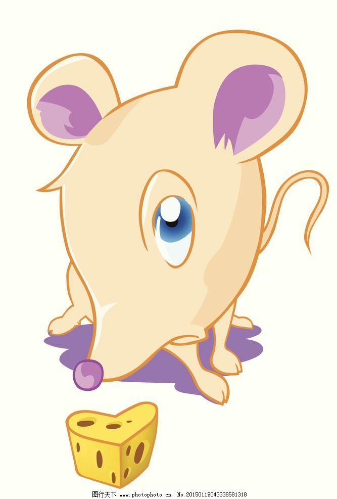 十二生肖 动物 卡通 漫画 老鼠 动漫动画 其他