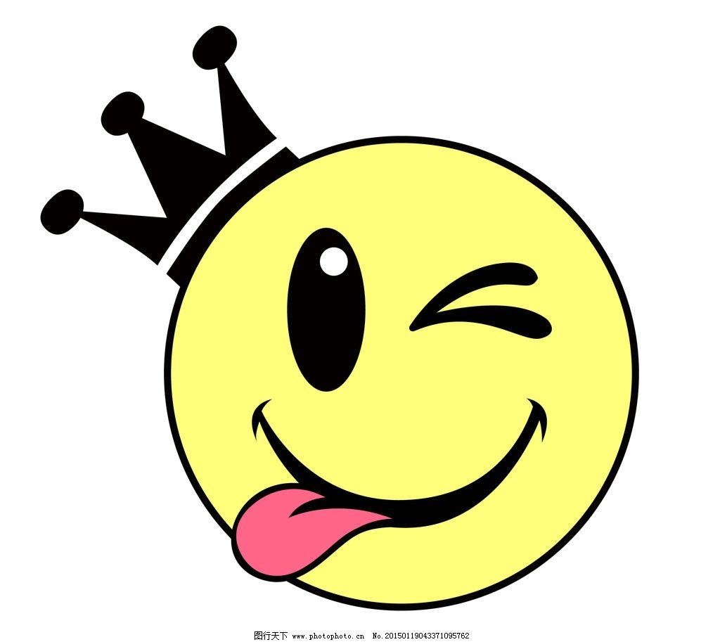 笑脸 卡通 设计 创意 可爱 童装 印花  设计 广告设计 卡通设计  ai