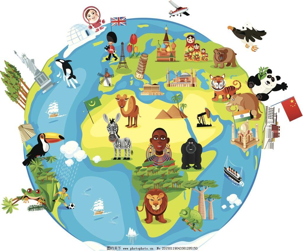 森林动物图片_ppt图表_ppt_图行天下图库