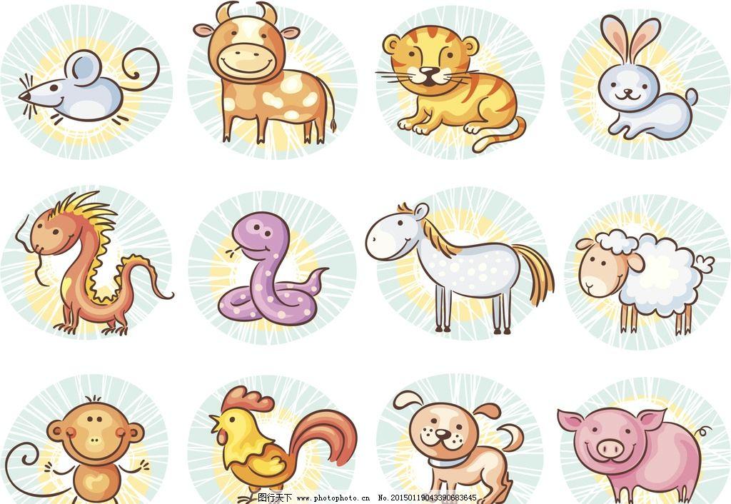 十二生肖 动物 卡通 漫画 树木 生肖 设计 动漫动画 其他 300dpi jpg