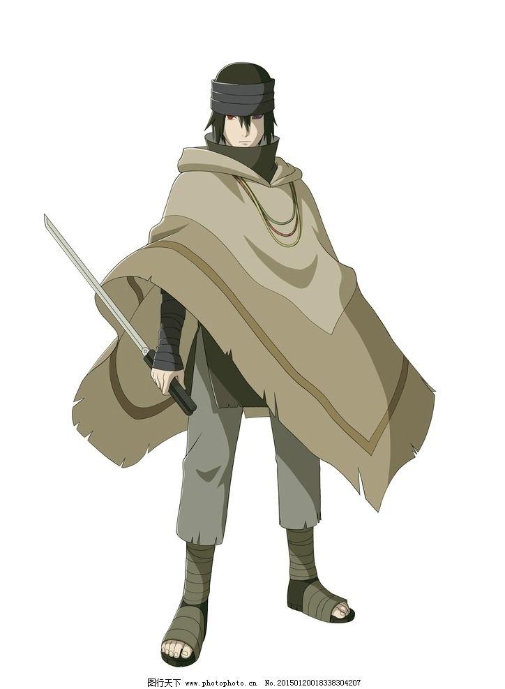 火影忍者素材 动漫 忍者 游戏 jpg 动漫人物 动漫动画 僧侣  设计