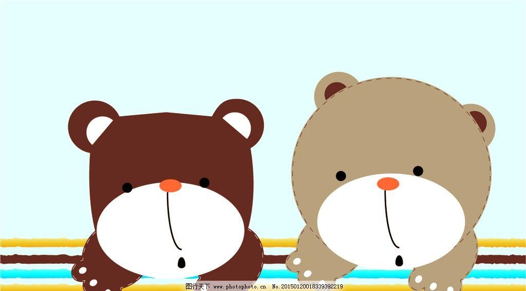 小熊动物边框简单