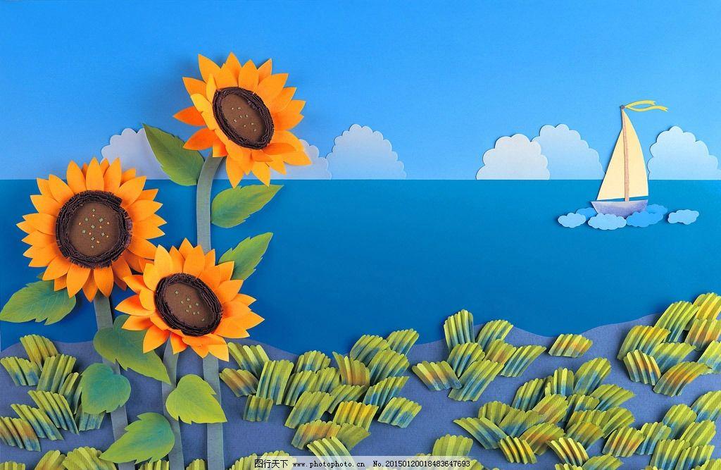 3d立体剪纸儿童房向日葵图片