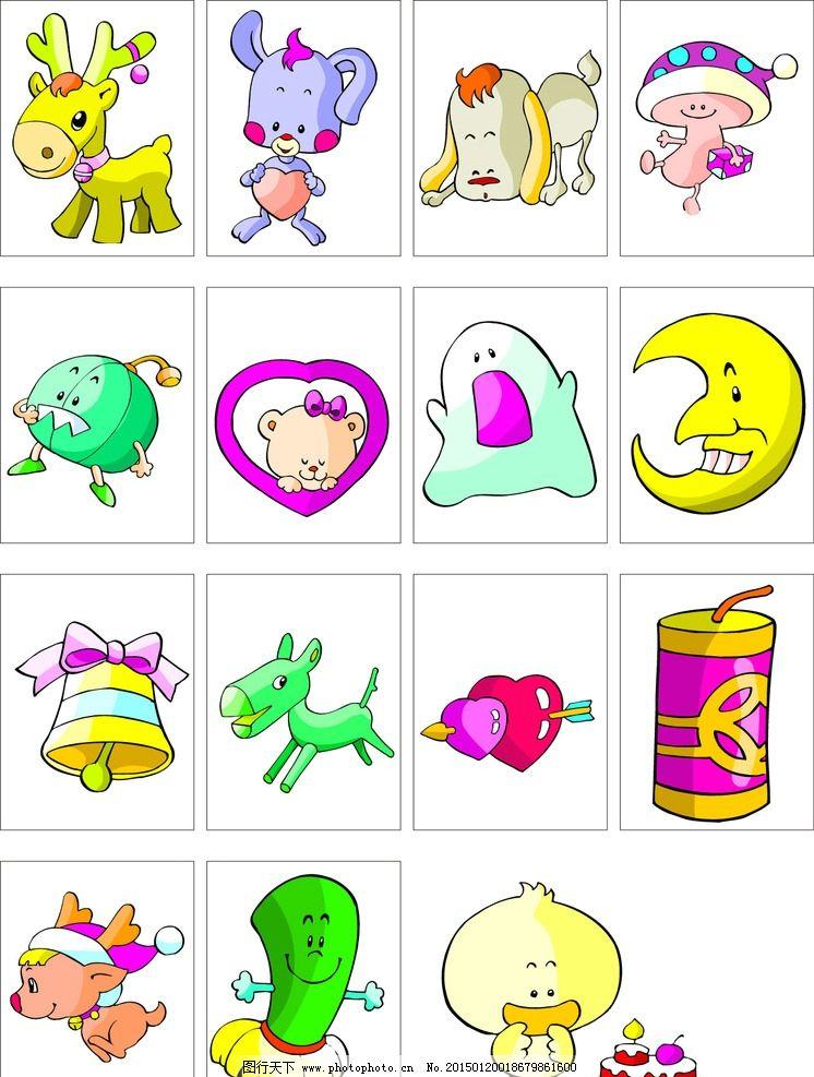 儿童玩具卡通图图片
