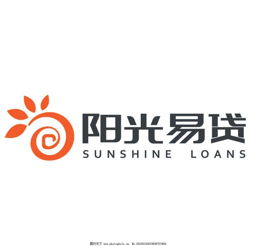 阳光易贷 新logo图片