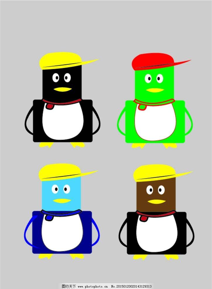 qq头像 企鹅图标 矢量文件
