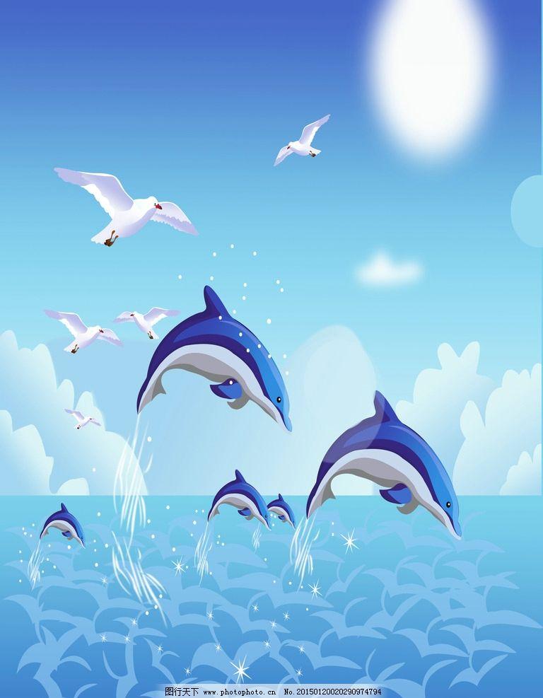 海豚大海图片 卡通系列图片 卡通画背景 卡通漫画图片 背景底图素材