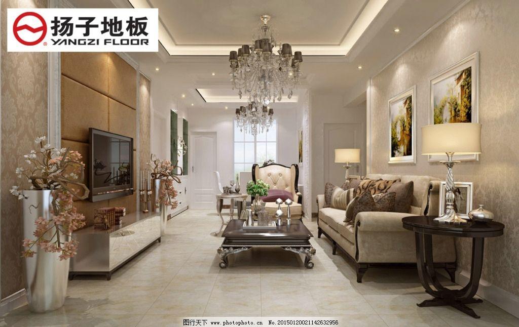 卧室木地板 扬子地板 复合地板 强化地板 木地板 地板铺装效果 设计