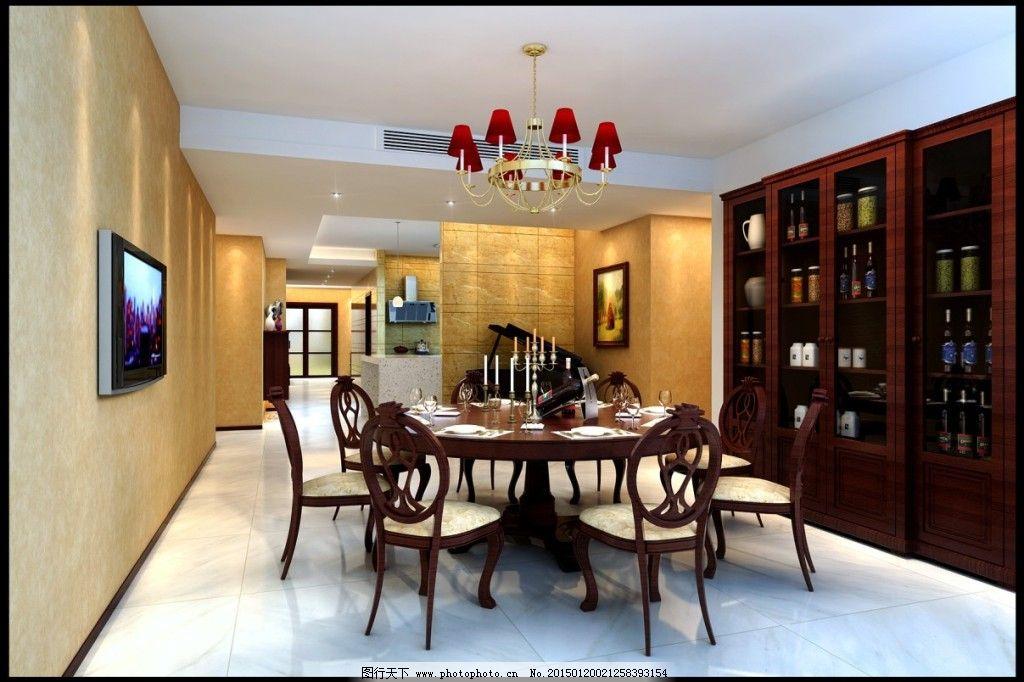 餐厅 餐桌 家居 酒柜 模型 中式 家居 模型 餐厅 中式 酒柜 餐桌 3d