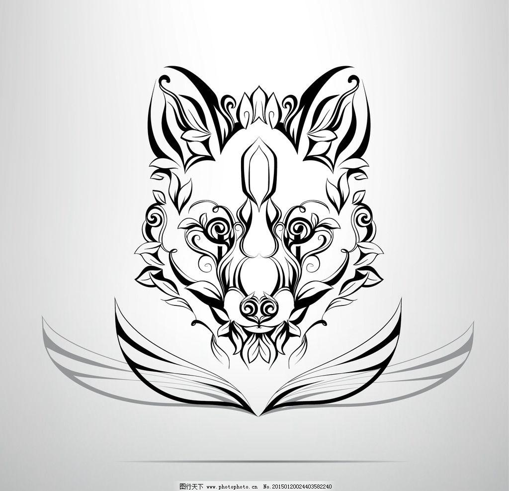 纹身 手绘 狼 图腾 花纹 纹样 手绘纹身图案 花边 设计 eps 设计 生物