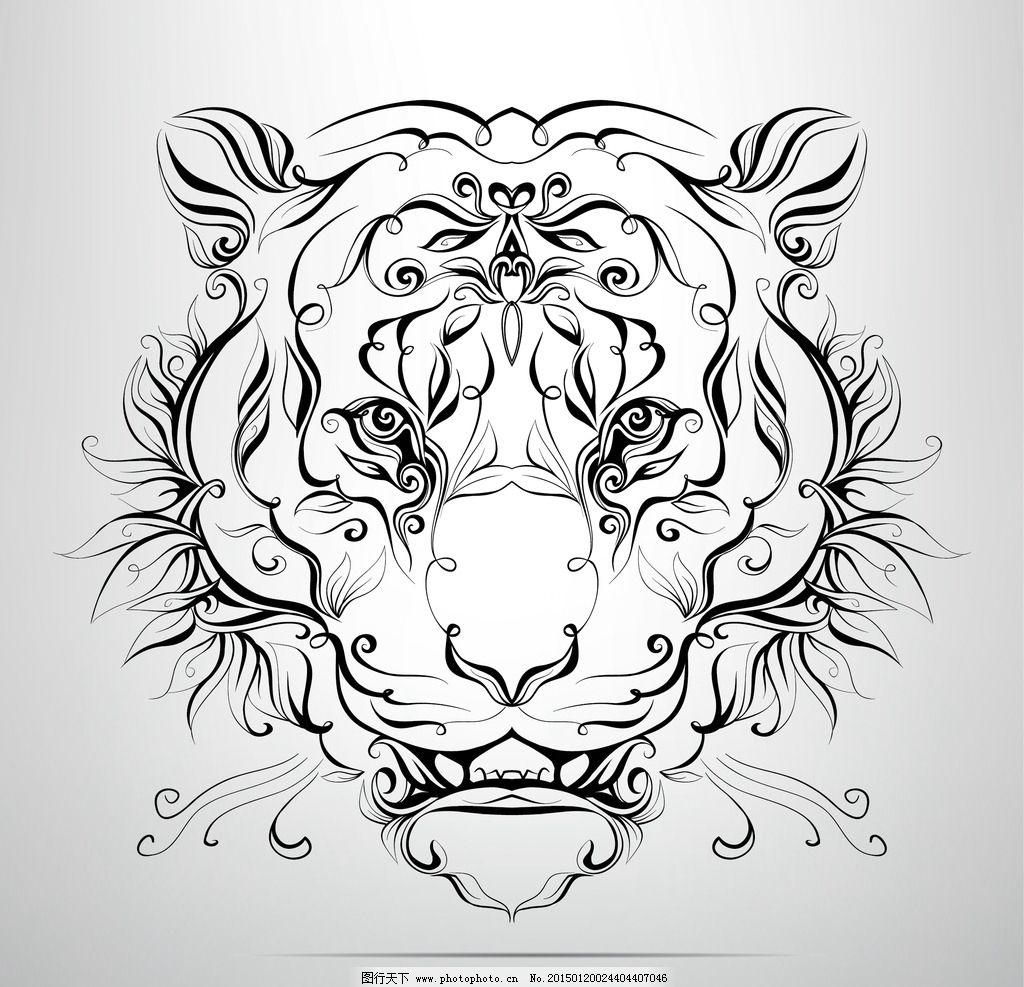 纹身 手绘 老虎 图腾 花纹 纹样 手绘纹身图案 花边 设计 eps 设计