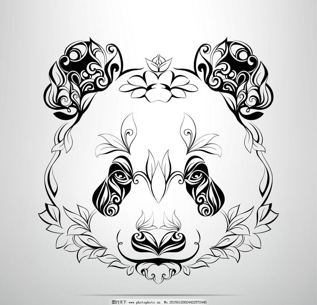 纹身 手绘 熊猫 图腾 花纹 纹样 手绘纹身图案 花边 设计 eps  设计