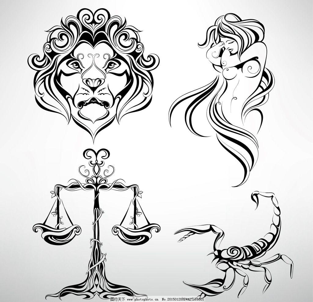 纹身 手绘 天平 星座 狮子 图腾 花纹 纹样 手绘纹身图案 花边 设计 e