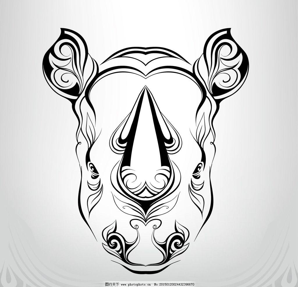 纹身 手绘 犀牛 图腾 花纹 纹样 手绘纹身图案 花边 设计 eps 设计