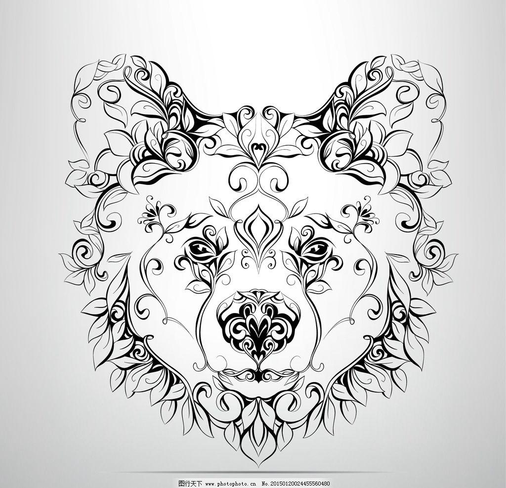 纹身 手绘 狗熊 图腾 花纹 纹样 手绘纹身图案 花边 设计 eps 设计