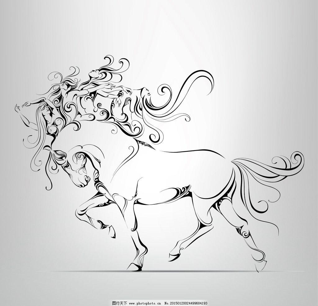 纹身 手绘 骏马 图腾 花纹 纹样 手绘纹身图案 花边 设计 eps 设计