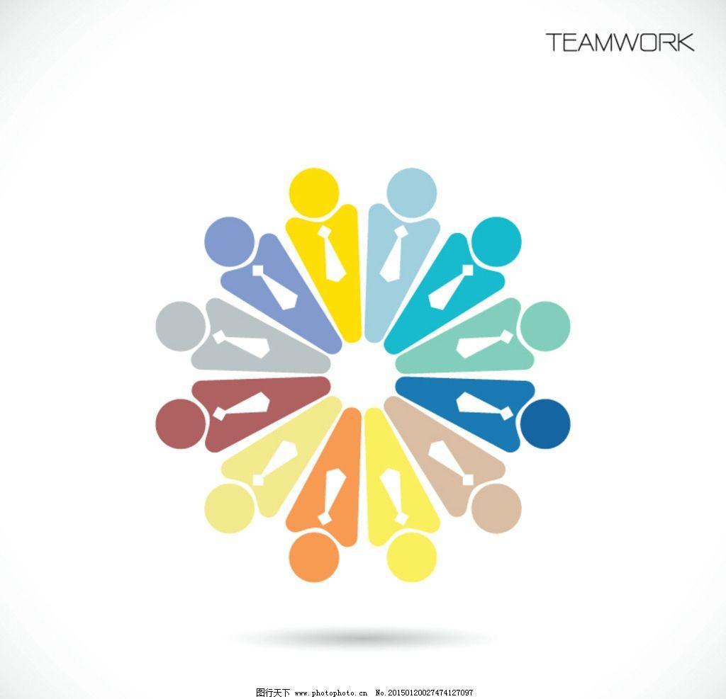 团队 团体 集体 团结 协作 群体 握手 合作 一起努力 矢量 eps 设计图片
