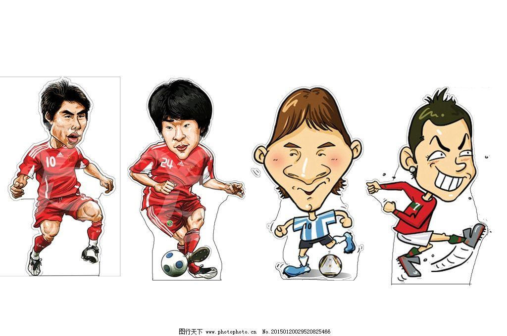 足球明星人像立牌图片