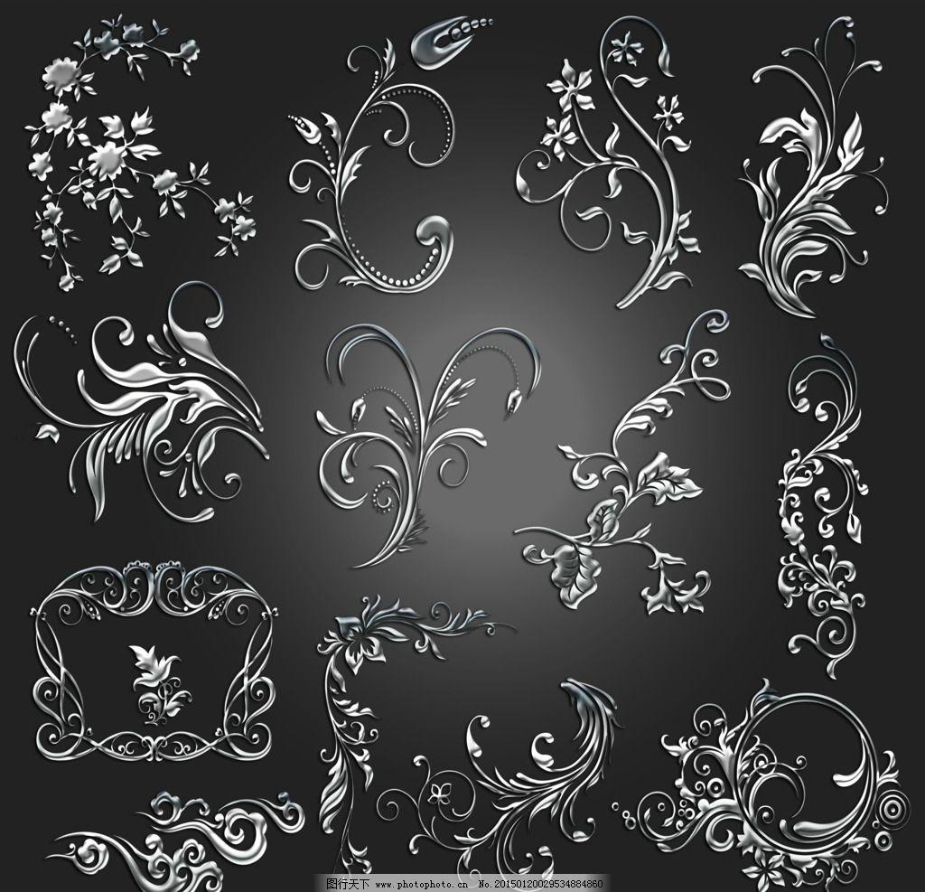 金属 花纹 银色 质感 花边 素材夹 设计 广告设计 广告设计 100dpi