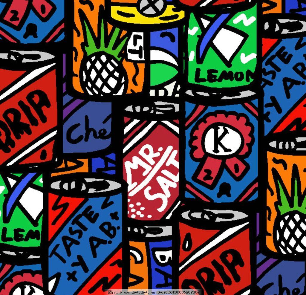 可乐 涂鸦 撞色 时尚创意 印花图案 易拉罐 设计 广告设计 服装设计