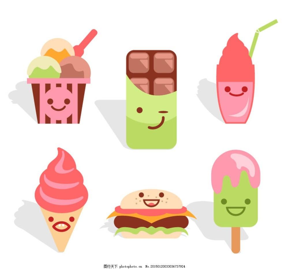 6款可爱卡通甜品矢量素材 冰淇淋 甜筒 蛋糕 汉堡 冰棒 雪糕