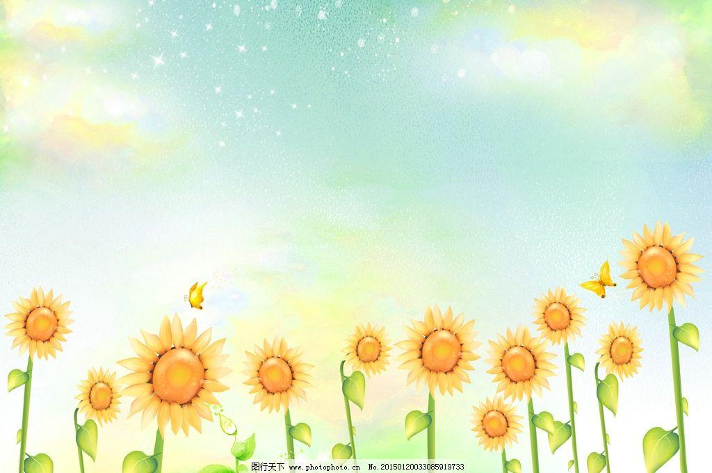 梦幻向日葵背景图图片