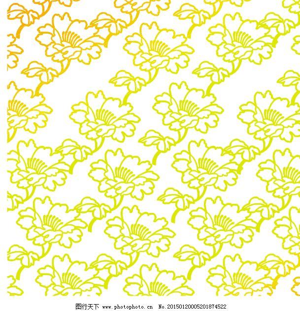 莲花型底纹暗纹 莲花型底纹暗纹免费下载 彩盒暗纹 纸盒设计底 矢量图