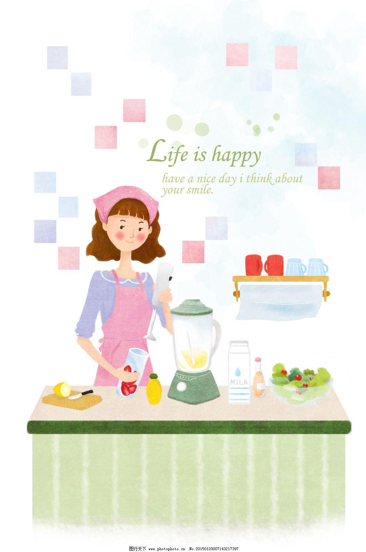 妈妈 人物 手绘 水墨 做饭 人物 手绘 水墨 妈妈 做饭 海报 海报背景