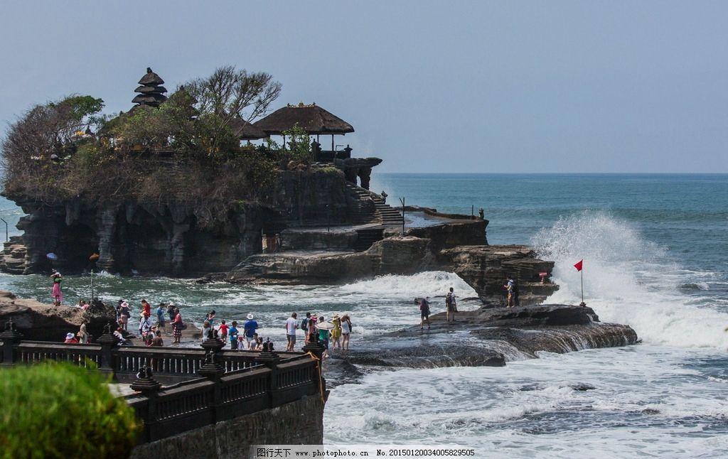 巴厘岛海神庙的浪花图片