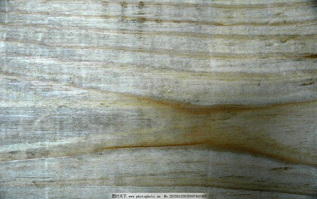 木纹材质纹理背景