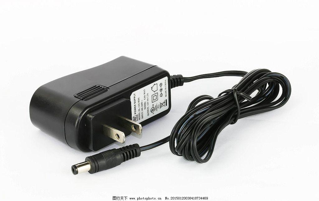 电源适配器图片