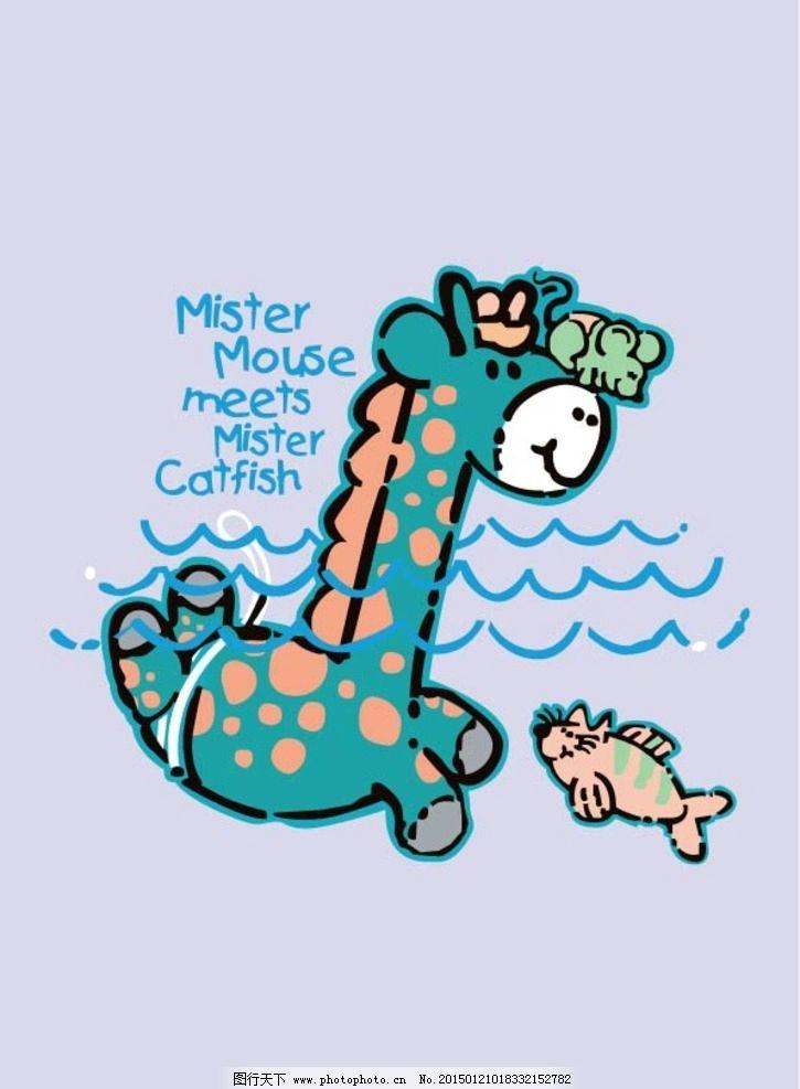 t恤图案 卡通动物