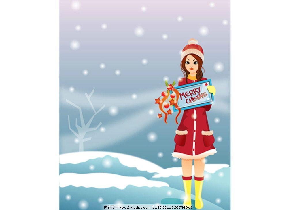 卡通圣诞女孩 动漫 圣诞节 可爱 圣诞帽 动漫动画 女人 女郎