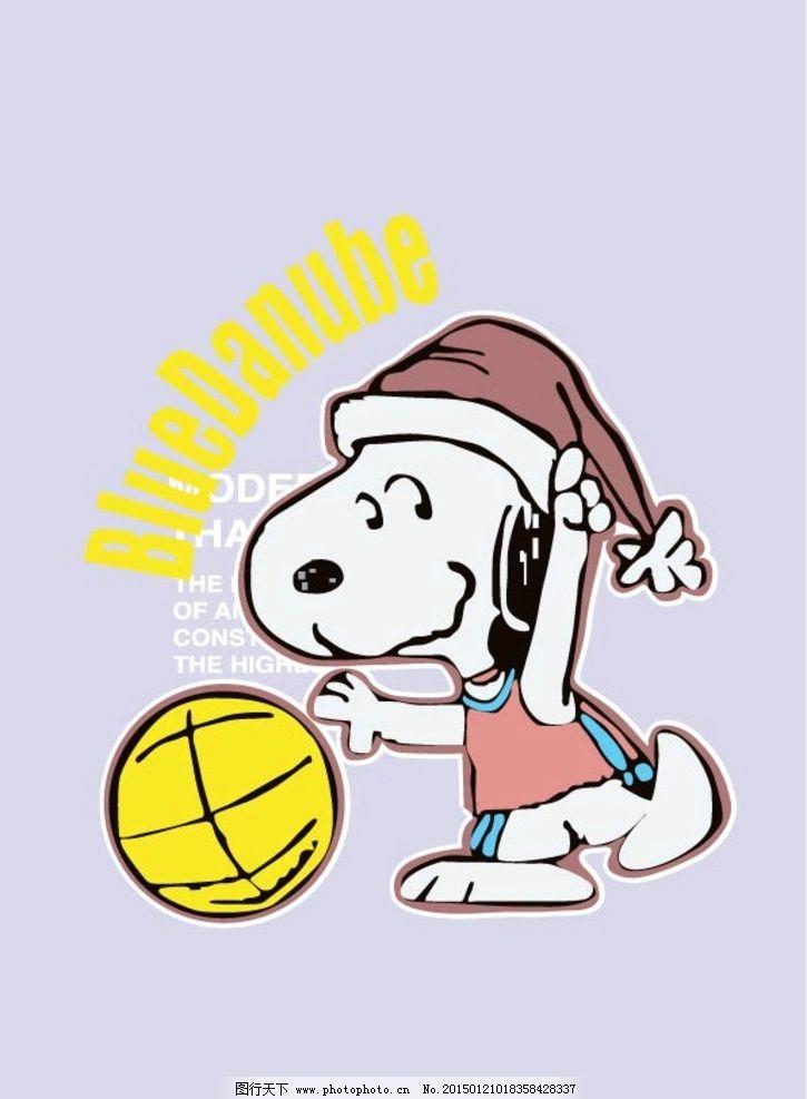 小狗 皮球 史卢比 t恤图案 卡通动物 卡通画 卡通插画 卡通背景 卡通