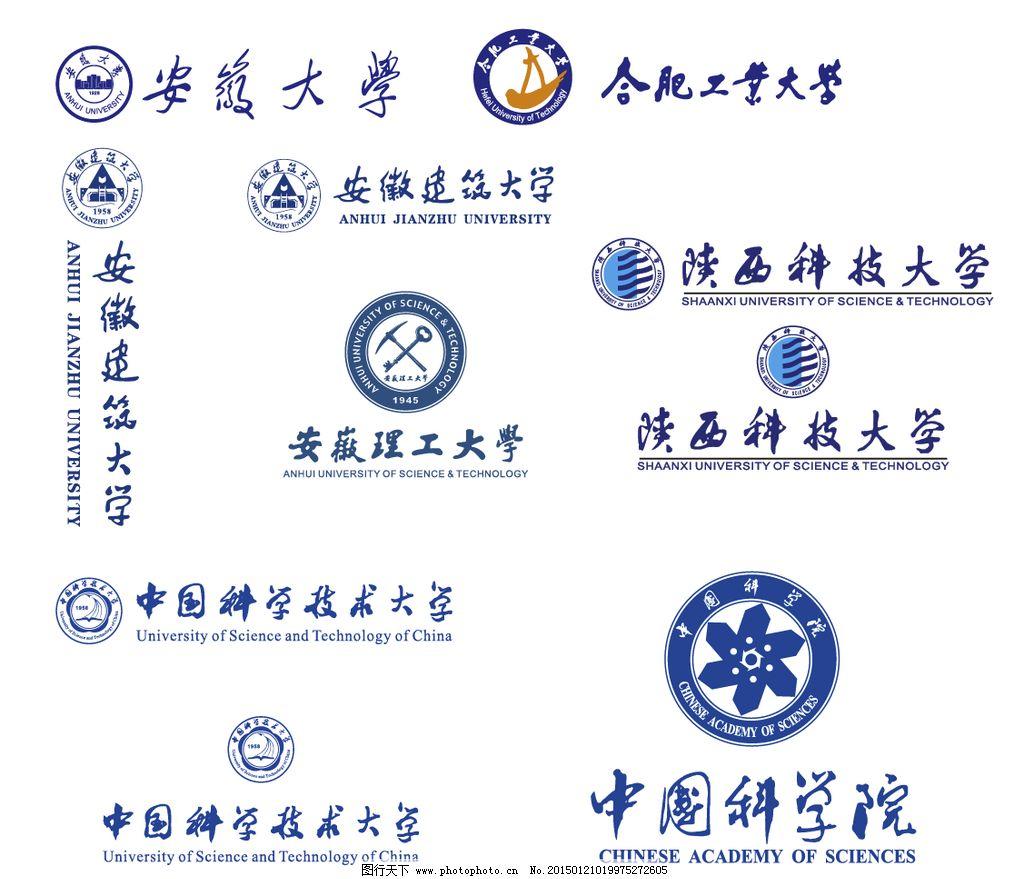 安徽工程大学logo图片