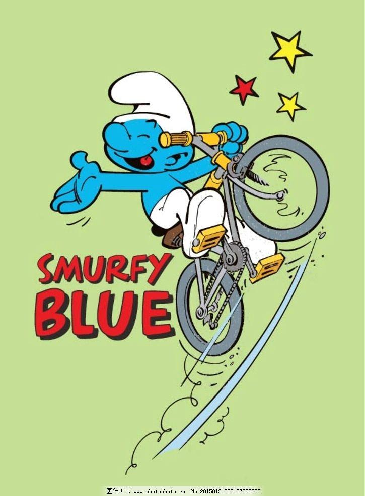 蓝精灵 自行车 t恤图案 卡通动物 卡通画 卡通插画 卡通背景 卡通底纹