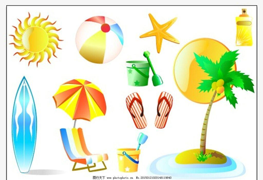 椰子树 太阳 阳光 沙滩 滑板 海星 人字拖 沙发 阳伞 设计 标志图标