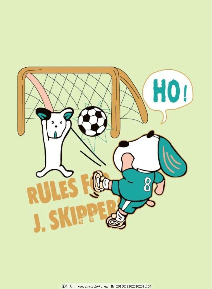 小狗 足球 足球赛 球门 卡通动物 卡通画 卡通插画 卡通背景 卡通底纹